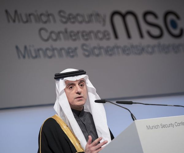 https://www.securityconference.de/en/media-library/munich-security-conference-2017/video/statement-by-adel-bin-ahmed-al-jubeir/